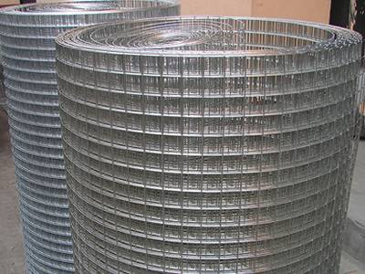 Welded Wire Mesh Catalog and Series: Welded Wire Mesh, Panels and ...